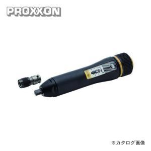 プロクソン PROXXON マイクロ・クリック MC5 No.83347 kys