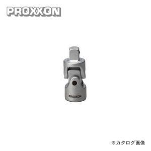 プロクソン PROXXON ユニバーサルジョイント 1/4 No.83709 kys