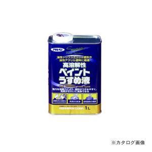 【メーカー名】 ●アサヒペン  【特長】 ●油性シリコンアクリル樹脂塗料や油性アクリル樹脂塗料の希釈...