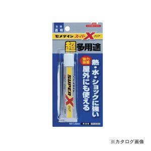 セメダイン スーパーX クリア 20ml BP AX-038|kys
