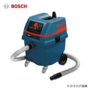 ボッシュ BOSCH GAS25 マルチクリーナー