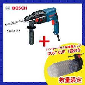 (お買い得)【集塵カップ1個付】ボッシュ BOSCH GBH2-23RE J5 ハンマードリル(SDSプラスシャンク)|kys