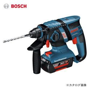 ボッシュ BOSCH バッテリーハンマードリル 充電器バッテリケース付 GBH36V-ECY