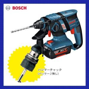 (お買い得)(ハンマーチャック付)ボッシュ BOSCH GBH36V-ECY J2 36V 2.0Ah バッテリーハンマードリル