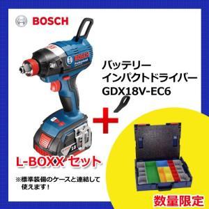 (お買い得)(エルボックス1個付)ボッシュ BOSCH GDX18V-EC6 J 18V 6.0Ah バッテリーインパクトドライバー|kys