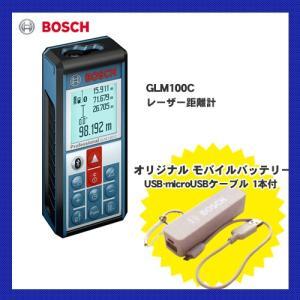 (お買い得)モバイルバッテリー付 ボッシュ BOSCH GLM100C J レーザー距離計|kys