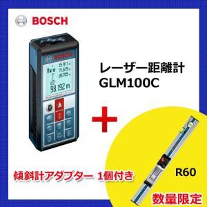 (お買い得)(傾斜計アダプター付)ボッシュ BOSCH GLM100C J3 レーザー距離計|kys