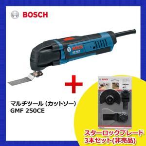 (スターロックブレード3本付)ボッシュ BOSCH GMF250CE J6 カットソー|kys