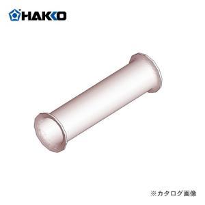 白光 HAKKO 固定パイプ(FX600 FX601用) B3706