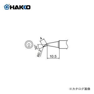 白光 HAKKO FX600用こて先 0.2BR型 T18-BR02