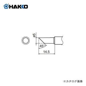 白光 HAKKO FX600用こて先 5C型 T18-C5