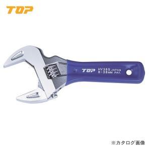 トップ工業 TOP ショートエコワイド HY-30S