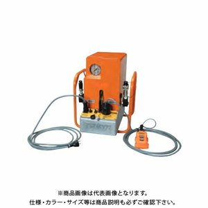 イズミ IZUMI 油圧式ポンプ HPM-07 (T115044010-000)