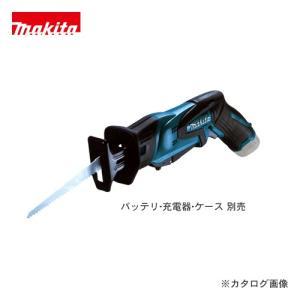 (お買い得)マキタ Makita 10.8V 充電式レシプロソー 本体のみ JR101DZ|kys