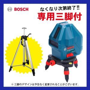 (オリジナルセット)三脚付 ボッシュ BOSCH レーザー墨出し器 GLL3-15|kys