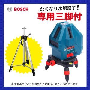 (オリジナルセット)三脚付 ボッシュ BOSCH レーザー墨出し器 GLL5-50|kys