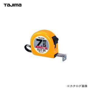 【メーカー】 ●(株)TJMデザイン  【特長】 ●テープを固定できる、ロックタイプです。 ●ショッ...