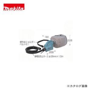 マキタ Makita 携帯用集じん機 451(P)|kys