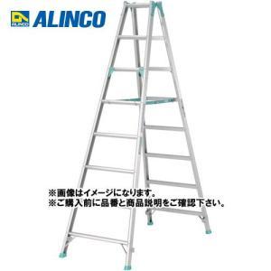 直送品 アルインコ ALINCO 専用脚立10尺 MA-300F
