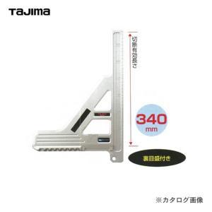 タジマツール Tajima 丸鋸ガイド フロア90 マグネシウム MRG-F90M