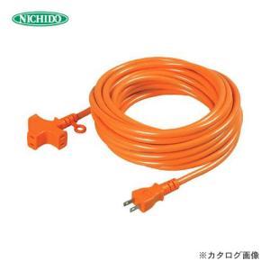 日動工業 延長コード 十字トリプル10m 橙色 MRS-10-OR