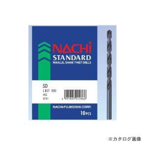 ナチ NACHI 鉄工用ストレートドリル 10本入 SD3.5|kys