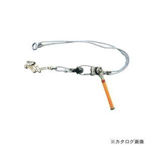 永木精機 ハルー軽量張線器 1000(4型) 活線用 20-4|kys