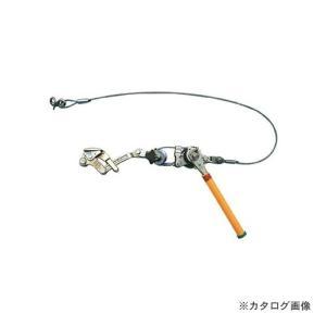 永木精機 ハルー軽量張線器 1000(4型) 一般外線用 20-5|kys