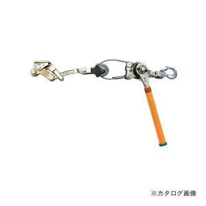 永木精機 ハルー軽量張線器 1000(4型) 一般外線用 20-6|kys