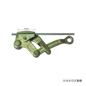 永木精機 掴線器(カムラー) バンノーカムラー 23-2|kys