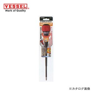 ベッセル VESSEL ボールラチェットドライバー No.2200 +2×150