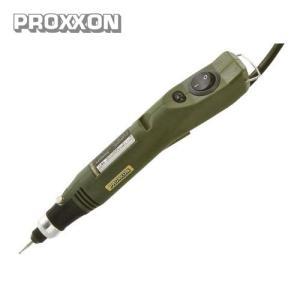 プロクソン PROXXON ミニルーター MM20 No.26700