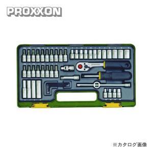 プロクソン PROXXON 49点・メカニックセット 1/4 No.82280 kys
