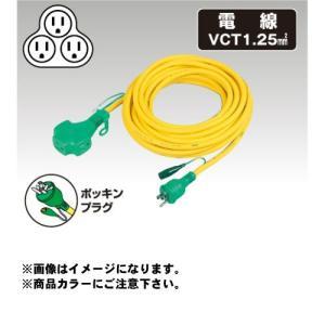 (お買い得)日動工業 トリプルポッキン アース付 延長コード10m 橙色 PPTVS-10E-OR|kys