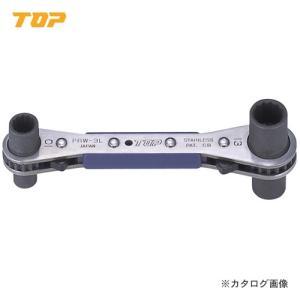 トップ工業 TOP ラクラッチ PRW-3L