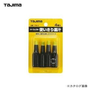 タジマツール Tajima パーフェクト使いきり墨汁(4個入) PSB-4
