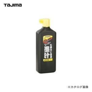 タジマツール Tajima スーパー墨汁450ml PSB2-450