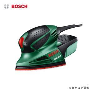 ボッシュ BOSCH 吸じんマルチサンダー PSM80A