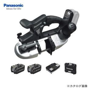 (クオカード2500円付)(お買い得)パナソニック Panasonic EZ45A5LJ2G-B 18V 5.0Ah バンドソー|kys