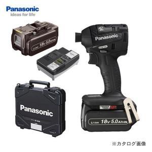 (クオカード500円付)(特価商品)パナソニック Panasonic EZ75A7LJ2G-B Du...