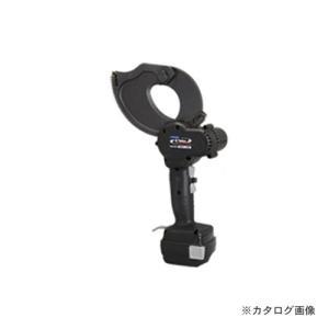 イズミ IZUMI E Roboシリーズ 充電式ケーブルカッタ REC-Li65 (T1190630...