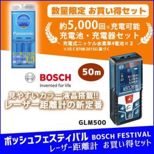 (お買い得)(充電池・充電器セット付)ボッシュ BOSCH GLM500 J レーザー距離計 最大測定距離50m|kys