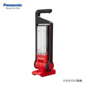 (プレゼント付き!数量限定特価)パナソニック Panasonic EZ37C3-R 工事用 充電LEDマルチ投光器|kys