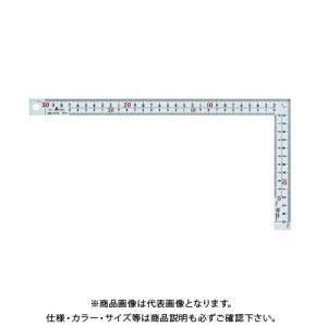 シンワ測定 曲尺 広ピタ シルバー 30cm 10035