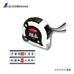 シンワ測定 コンベックス スマートギア19-5.5m 80880