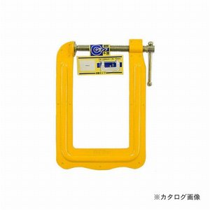 三共 H&H 鋼製Cクランプ(深アゴ) CL-7515