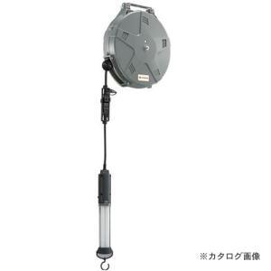 三協リール TRIENS キャプテンライトリール 100V-20.0M SLR-20CN|kys