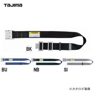 タジマツール Tajima 胴ベルトMサイズ 鍛造アルミワンタッチバックル 紺 TA-WM125-NB kys