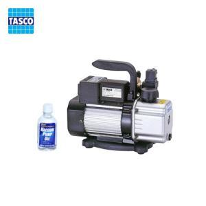 タスコ TASCO TA150RB オイル逆流防止弁付ツーステージ真空ポンプ