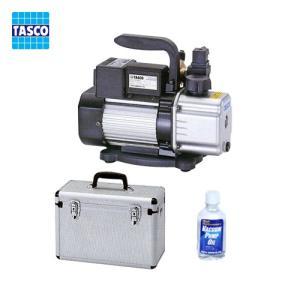 専用ケース付 タスコ TASCO TA150RB オイル逆流防止弁付ツーステージ真空ポンプ